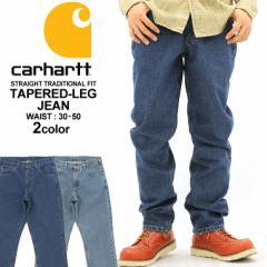 Carhartt カーハート ジーンズ メンズ 大きいサイズ メンズ TRADITIONAL FIT [CARHARTT カーハート パンツ ジーンズ 大きいサイズ メンズ