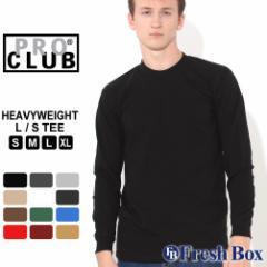 PRO CLUB プロクラブ ロンt メンズ 無地 大きいサイズ メンズ tシャツ [PRO CLUB プロクラブ tシャツ メンズ 長袖 ストリート pro club