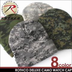 ロスコ 帽子 ニット帽 メンズ レディース USAモデル 米軍|ブランド ROTHCO|ニットキャップ ビーニー ミリタリー 迷彩 big_ac