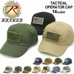 ROTHCO ロスコ キャップ 帽子 メンズ [ロスコ ROTHCO 帽子 メンズXL キャップ ワッペン エンブレム 迷彩 キャップ 迷彩柄 無地 黒 ブラッ