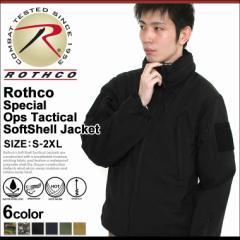 ロスコ ジャケット メンズ ソフトシェルジャケット フード付き 大きいサイズ 9867 9767 USAモデル 米軍|ブランド ROTHCO|撥水 防寒 ミ