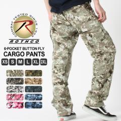 ROTHCO ロスコ カーゴパンツ メンズ 大きい 6ポケット 全10色 ボタンフライ 迷彩 パンツ ミリタリーパンツ メンズ迷彩 大きいサイズ メン
