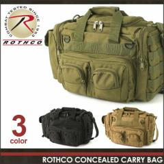 ROTHCO ロスコ バッグ メンズ ショルダーバッグ ミリタリーバッグ [ロスコ ROTHCO バッグ メンズ ショルダーバッグ メンズ ミリタリー バ