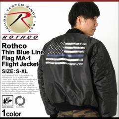 ロスコ ROTHCO ロスコ MA-1 メンズ 大きいサイズ メンズ MA1 フライトジャケット ma-1 ミリタリージャケット ma-1 ブルゾン アウター