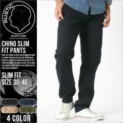 ラスティックダイム RUSTICDIME チノパン メンズ ストレッチ スリム 大きいサイズ メンズ パンツ チノパン メンズ 黒 ベージュ
