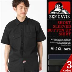 ベンデイビス シャツ 半袖 メンズ ワークシャツ 大きいサイズ USAモデル ブランド BEN DAVIS 半袖シャツ アメカジ [春新作]