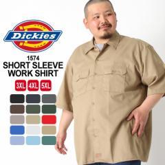【BIGサイズ】 ディッキーズ (Dickies) ワークシャツ 半袖 メンズ 大きいサイズ ワークシャツ ディッキーズ 作業服 シャツ 半袖