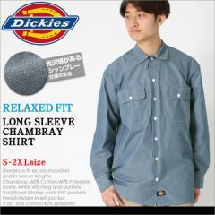 ディッキーズ Dickies ディッキーズ シャツ メンズ 長袖 シャンブレーシャツ [Dickies ディッキーズ シャンブレーシャツ メンズ 長袖 ア