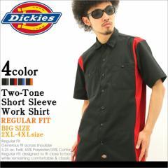【BIGサイズ】 Dickies ディッキーズ シャツ 半袖 メンズ 大きいサイズ ワークシャツ 半袖シャツ カジュアルシャツ (ws508)