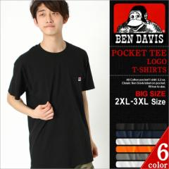 【BIGサイズ】 BEN DAVIS ベンデイビス Tシャツ 半袖 メンズ 大きいサイズ 半袖Tシャツ プリント ロゴ