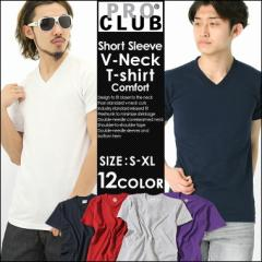PRO CLUB プロクラブ Tシャツ 半袖 メンズ Vネック tシャツアメカジ 無地 半袖tシャツ 大きいサイズ メンズ