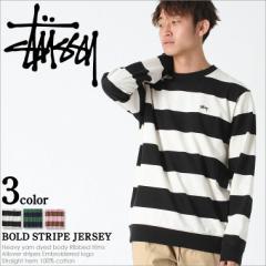 stussy ステューシー Tシャツ 長袖 メンズ ロンt ボーダー 長袖tシャツ ストリートファッション 大きいサイズ メンズ
