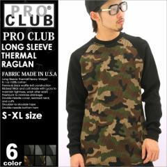 プロクラブ ロンT サーマル クルーネック ラグラン 無地 迷彩 メンズ 137|大きいサイズ USAモデル ブランド PRO CLUB|長袖Tシャツ ワッ