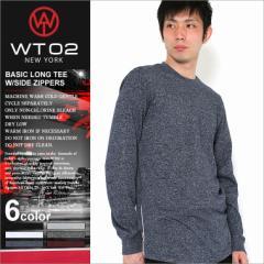 WT02 ロンT メンズ Tシャツ 長袖 無地 メンズ ロング丈tシャツ ロング丈 tシャツ 長袖 カットソー 父の日 ギフト ファッション