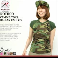 ロスコ Tシャツ 半袖 レディース 大きいサイズ USAモデル 米軍 ブランド ROTHCO ミリタリー 秋新作