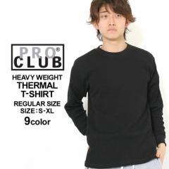 プロクラブ ロンT サーマル クルーネック ヘビーウェイト メンズ|大きいサイズ USAモデル ブランド PRO CLUB|長袖Tシャツ ワッフル S-X