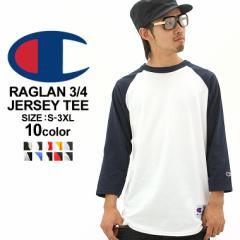 チャンピオン Tシャツ ラグラン 7分袖 レディース メンズ 大きいサイズ USAモデル|ブランド ベースボールTシャツ ロゴ アメカジ|Champi