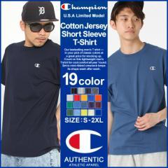 チャンピオン Tシャツ 半袖 無地 メンズ 大きいサイズ USAモデル|ブランド 半袖Tシャツ ロゴ アメカジ|Champion