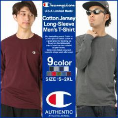 チャンピオン (Champion) チャンピオン Tシャツ メンズ Tシャツ メンズ 長袖 ロンT メンズ 無地 大きいサイズ アメカジ Tシャツ