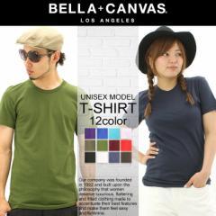 【BELLA + CANVAS LOS ANGELES】 ベラキャンバス ロサンゼルス 12カラー Tシャツ メンズ 半袖 tシャツ Uネック tシャツ レディース tシ