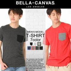 【BELLA + CANVAS LOS ANGELES】 ベラキャンバス ロサンゼルス 5カラー Tシャツ メンズ 半袖 大きいサイズ ポケット tシャツ ポケット付
