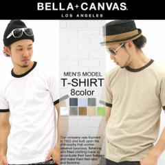 【BELLA + CANVAS LOS ANGELES】 ベラキャンバス ロサンゼルス 7カラー Tシャツ メンズ 半袖  大きいサイズ リンガーtシャツ 無地 Tシャ