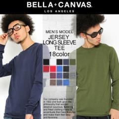 【BELLA + CANVAS LOS ANGELES】 ベラキャンバス ロサンゼルス ロンt メンズ 無地 Uネック tシャツ 長袖 メンズ 大きいサイズ (bellacan