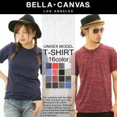 【BELLA + CANVAS LOS ANGELES】 ベラキャンバス ロサンゼルス 16カラー Tシャツ メンズ 半袖 tシャツ vネック tシャツ レディース tシ