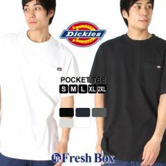 Dickies ディッキーズ tシャツ メンズ 半袖 ブランド ポケットtシャツ メンズ 5.5oz tシャツ メンズ ポケット 無地 アメカジ tシャツ メ