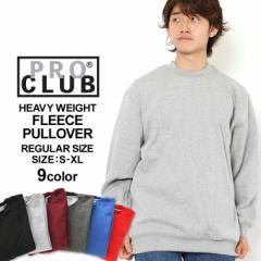 [送料299円] PRO CLUB プロクラブ トレーナー メンズ 裏起毛 スウェット 大きいサイズ S-XL Heavy Weight Crew Neck Sweatshirts