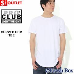 アウトレット 返品・交換・キャンセル不可 │ PRO CLUB プロクラブ Tシャツ メンズ 無地 半袖 ロング丈 tシャツ Longline Curved Hem Sho
