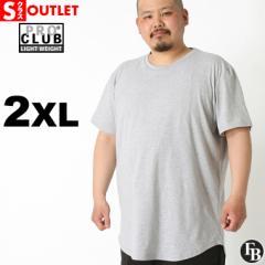 アウトレット 返品・交換・キャンセル不可 │ [ビッグサイズ] PRO CLUB プロクラブ Tシャツ メンズ 無地 半袖 ロング丈 tシャツ Longline
