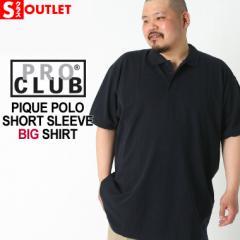 アウトレット 返品・交換・キャンセル不可|[ビッグサイズ] プロクラブ ポロシャツ 半袖 無地 メンズ 121|大きいサイズ ブランド PRO CL
