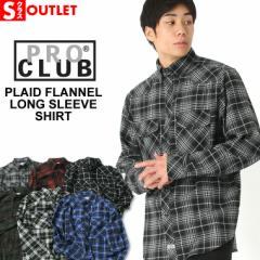 アウトレットセール 返品・交換・キャンセルは不可 │ PRO CLUB プロクラブ ネルシャツ メンズ 厚手 (outlet)