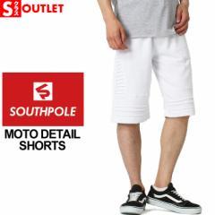 アウトレット 返品・交換・キャンセルは不可 │ サウスポール (SOUTH POLE) ハーフパンツ メンズ スウェット ショートパンツ