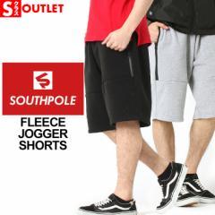 アウトレット 返品・交換・キャンセルは不可 │ SOUTH POLE サウスポール ハーフパンツ メンズ スポーツ スウェット ハーフパンツ