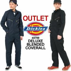アウトレット 返品・交換・キャンセルは不可 │ Dickies ディッキーズ つなぎ 長袖 48799 カバーオール メンズ 作業着 作業服