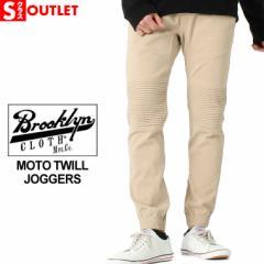 アウトレットセール 返品・交換・キャンセルは不可 │ BROOKLYN CLOTH ブルックリンクロス ジョガーパンツ メンズ バイカーパンツ ストレ