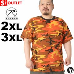アウトレットセール 返品・交換・キャンセルは不可 │ ROTHCO ロスコ Tシャツ 半袖 メンズ (camo-tee-big1) ロスコ ROTHCO Tシャツ メン