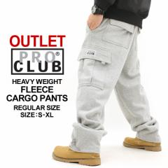 アウトレットセール 返品・交換・キャンセルは不可 │ PRO CLUB プロクラブ スウェットパンツ メンズ ヘビーウェイト Heavy Weight [プロ