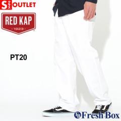 アウトレット 返品・交換・キャンセル不可|レッドキャップ ワークパンツ ジッパーフライ メンズ 大きいサイズ PT20|ブランド RED KAP|