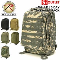 アウトレット 返品・交換・キャンセル不可|ロスコ バッグ リュック メンズ レディース 米軍|ブランド ROTHCO|リュックサック バッグパ
