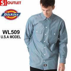 アウトレット 返品・交換・キャンセルは不可 │ ディッキーズ Dickies ディッキーズ シャツ メンズ 長袖 シャンブレーシャツ