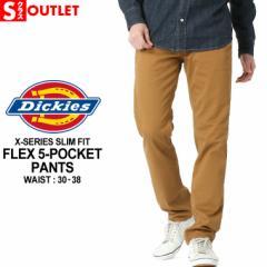 アウトレット 返品・交換・キャンセルは不可 │ ディッキーズ Dickies ディッキーズ テーパードパンツ メンズ X-Series