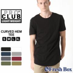 秋新作  プロクラブ Tシャツ 半袖 薄手 ロング丈 無地 メンズ|大きいサイズ USAモデル ブランド PRO CLUB|半袖Tシャツ ビッグTシャツ