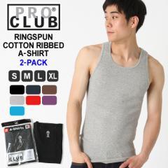PRO CLUB プロクラブ タンクトップ メンズ セット 2枚組み 大きいサイズ メンズ タンクトップ プロクラブ タンクトップ pro club タンク