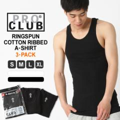 PRO CLUB プロクラブ タンクトップ メンズ セット 3枚組み 大きいサイズ メンズ タンクトップ プロクラブ タンクトップ pro club タンク