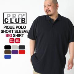 [ビッグサイズ] プロクラブ ポロシャツ 半袖 無地 メンズ 121|大きいサイズ USAモデル ブランド PRO CLUB|半袖ポロシャツ 鹿の子 (outl