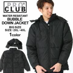 [ビッグサイズ] プロクラブ 中綿ジャケット メンズ|大きいサイズ USAモデル ブランド PRO CLUB|防寒 撥水 アウター ブルゾン XXL 2L 3L