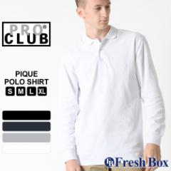 秋新作 プロクラブ ポロシャツ 長袖 メンズ 大きいサイズ 127 USAモデル|ブランド PRO CLUB|長袖ポロシャツ アメカジ